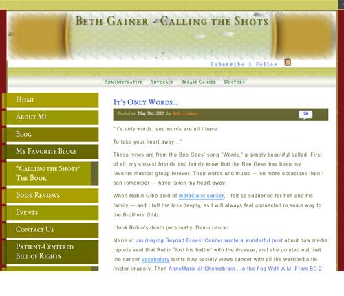 Beth Gainer Blogsite